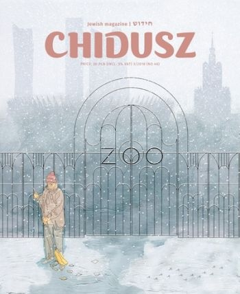 CHIDUSZ - nowe czasopismo